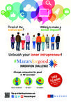 Poster mazars innovationA4.pdf